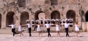 Sirtaki…  lângă Acropolis
